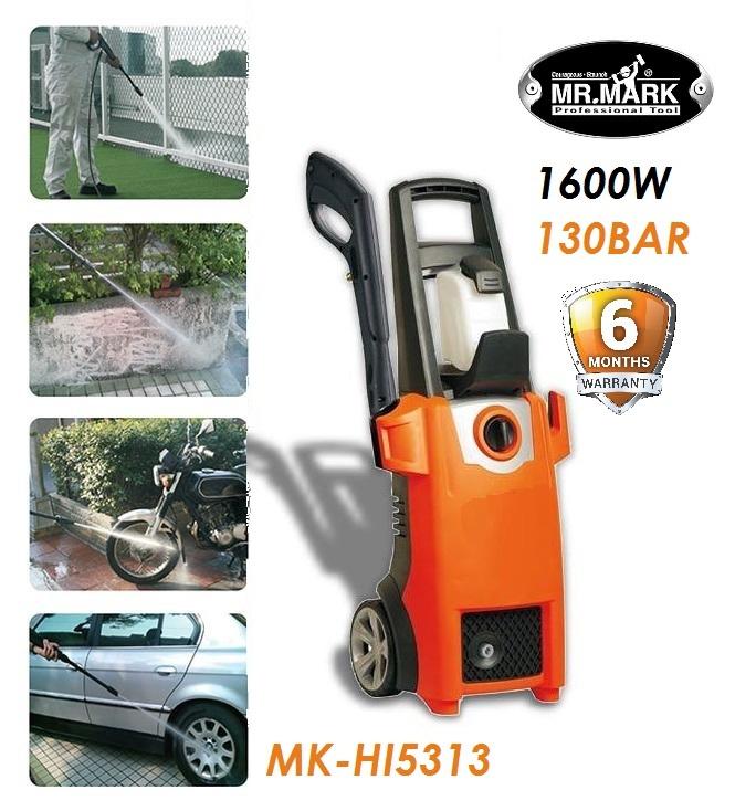 MK-HI5313-1.jpg