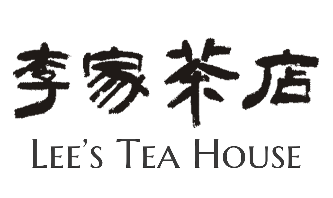 李家茶店 Lee's Tea House