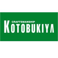 kotobukiya-logo.jpg