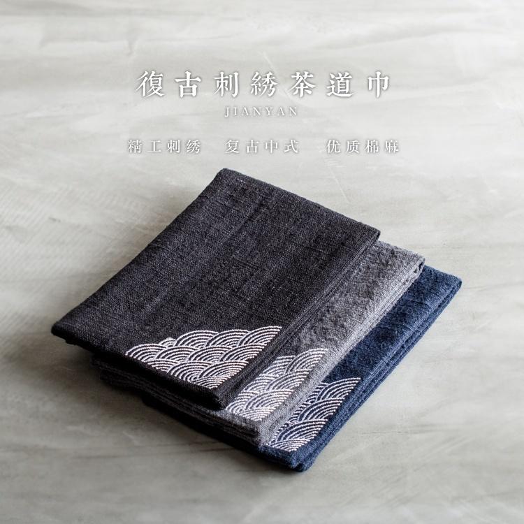 優質棉麻刺繡茶巾1-1.jpg