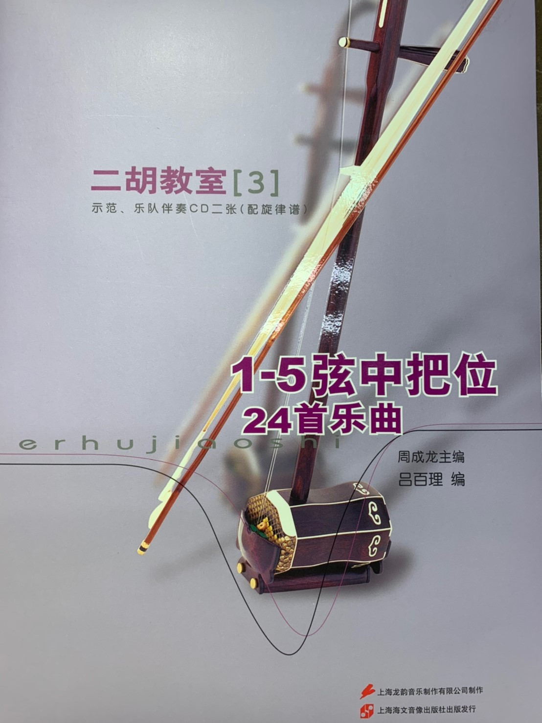 40317CD4-B094-4940-9ABB-A3B6680C33C3.jpeg