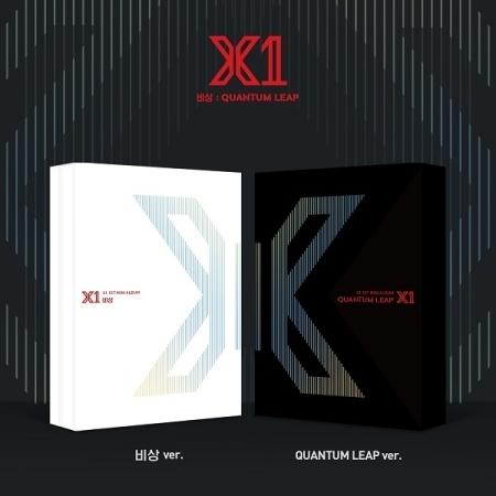 K1065 X1 - Mini Album Vol.1 [비상- QUANTUM LEAP].jpg