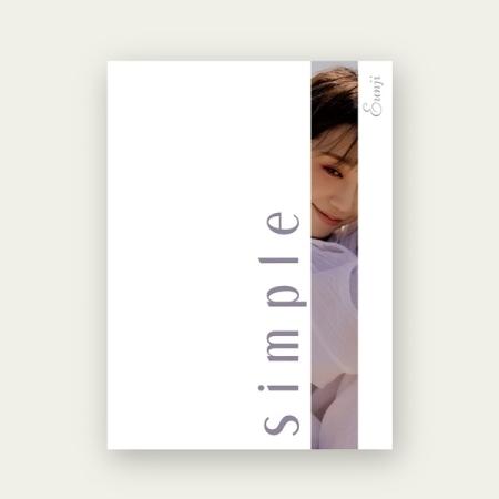 F5322a Jung Eun Ji - Mini Album Vol.4 [Simple].jpeg