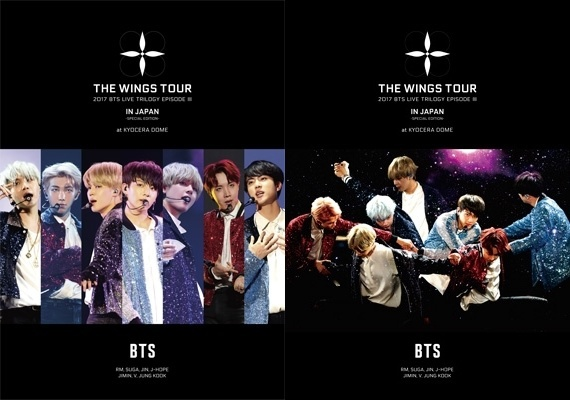 C4432 2017 BTS LIVE TRILOGY EPISODE III THE WINGS TOUR IN JAPAN ~SPECIAL EDITION~at KYOCERA DOME-tile.jpg