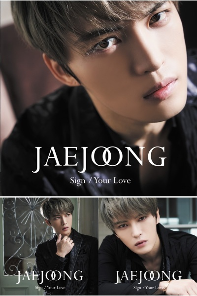 C4433 Sign:Your Love-down.jpg