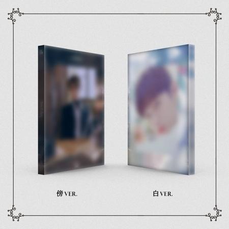 C4509 Yoon Ji Sung - Solo Album Vol.1 [Aside].jpeg