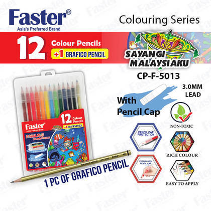 CPF5013.jpg