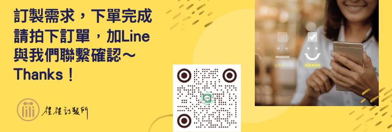 官網分頁banner (1).png