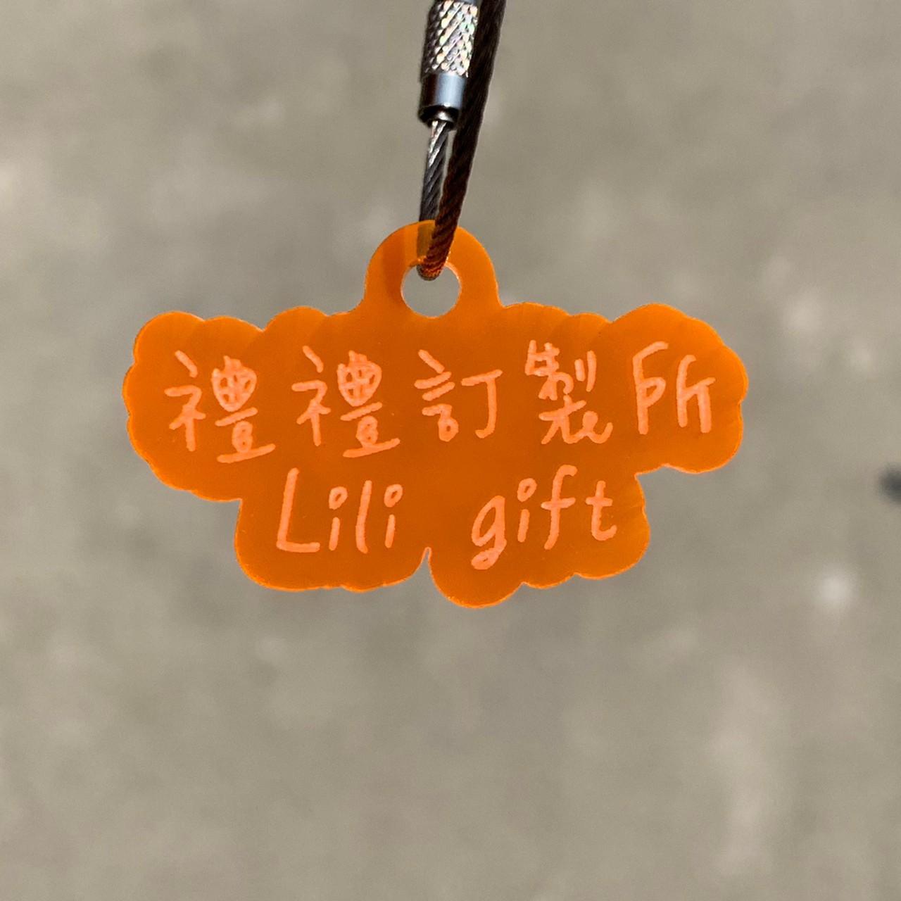 禮禮產品毛片1103_201104_36.jpg