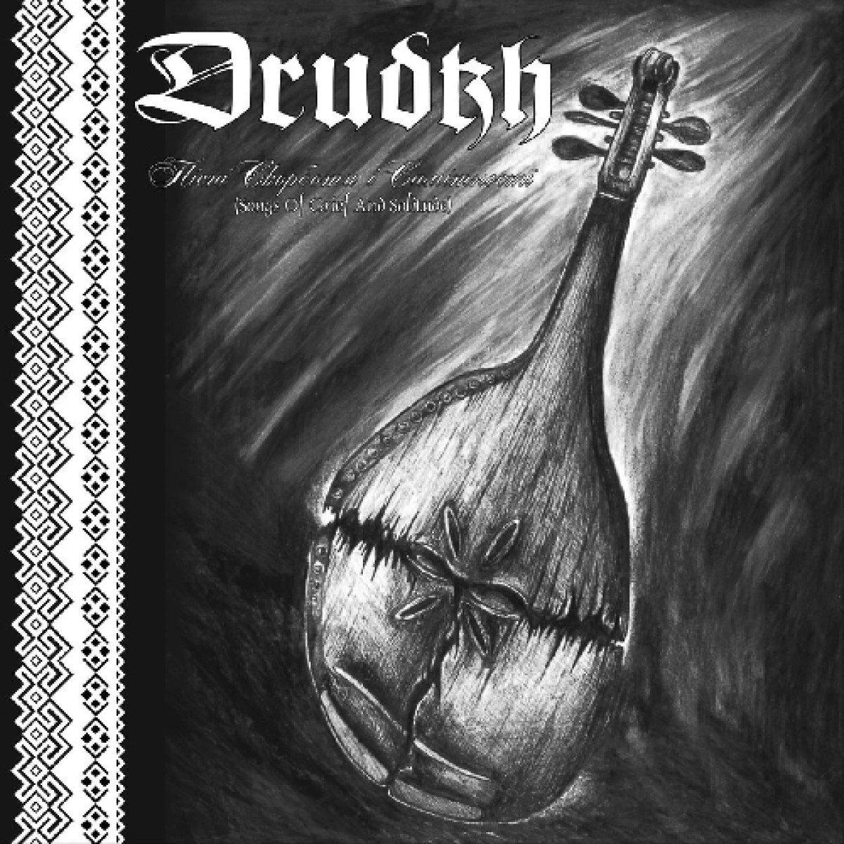 DRUDKH-SONGLP.jpg