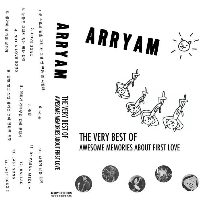 arryam.jpg