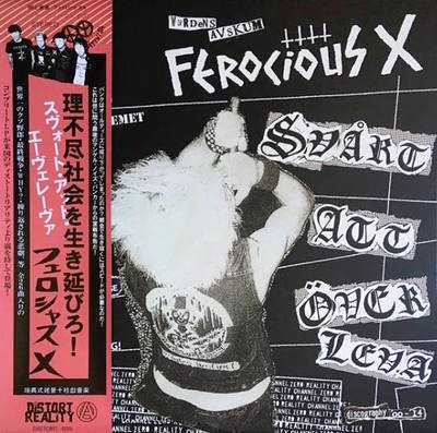 ferociousX.jpg