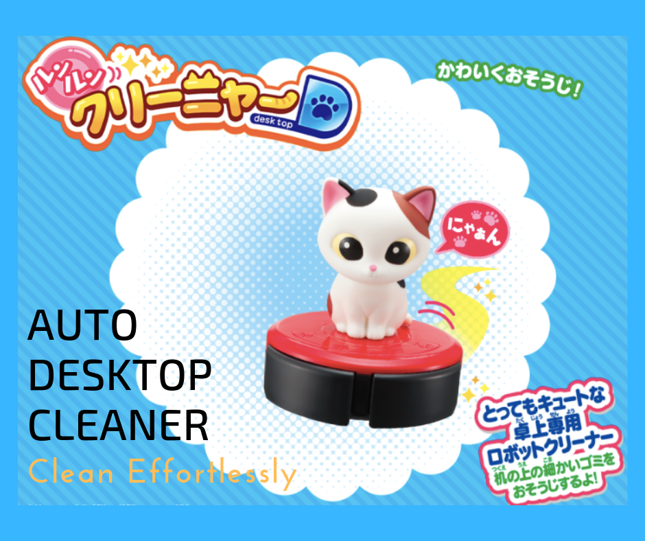 MiYa Co. Kitty Cleaner