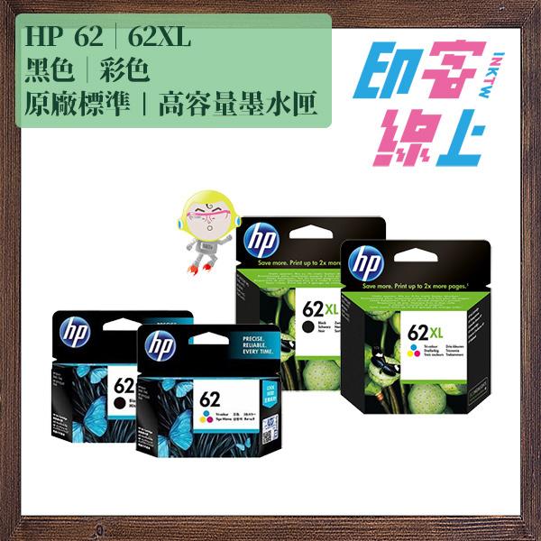 HP 62.jpg