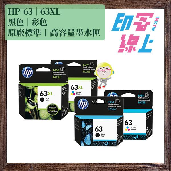 HP 63.jpg