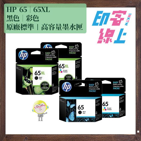 HP 65.jpg