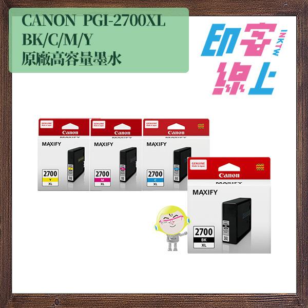 PGI-2700XL.jpg