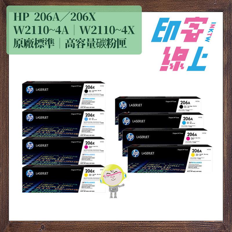 206A_X.jpg