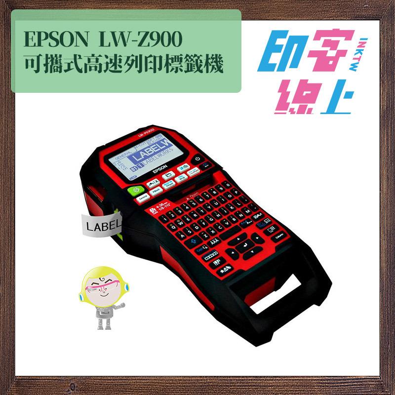 z900-1.jpg