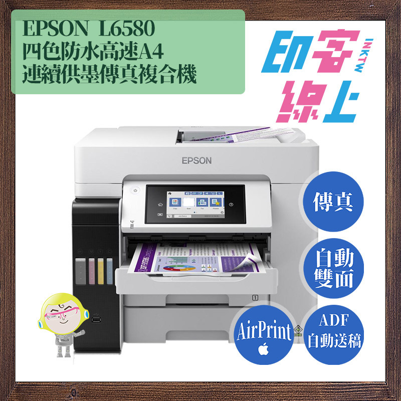 L6580-2.jpg