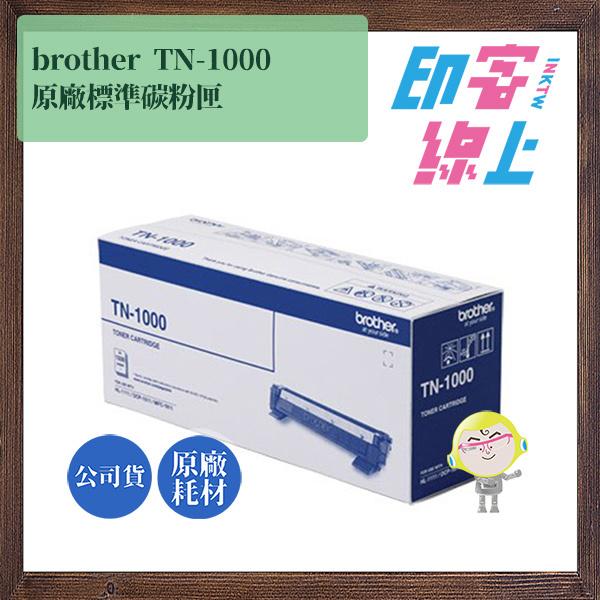 TN-1000-1.jpg