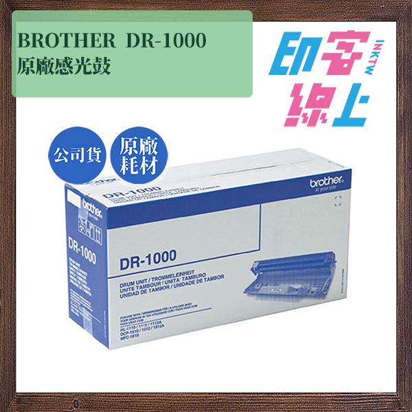 DR1000-1.jpg
