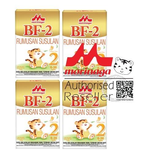 AOR BF-2 x4.jpg