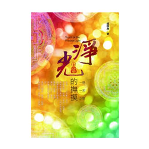 272 book.jpg
