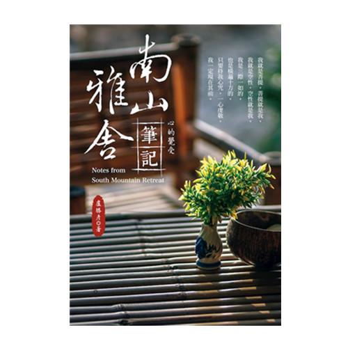 Book 276.jpg