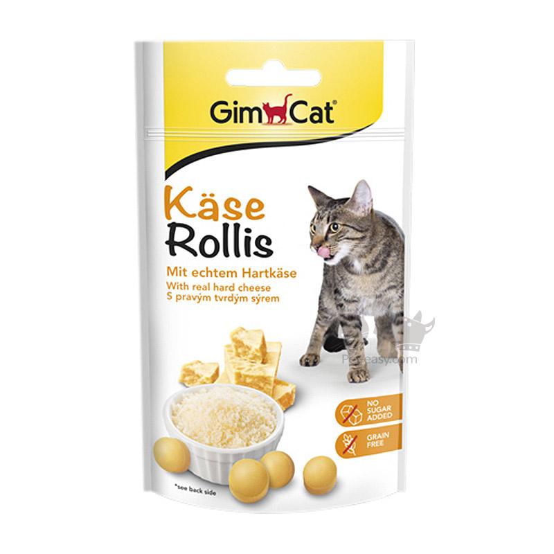 貓咪營養起司球.jpg