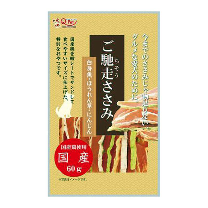 海陸三味肉片.jpg