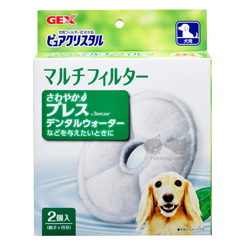 犬貓共用機能型濾棉圓型.jpg