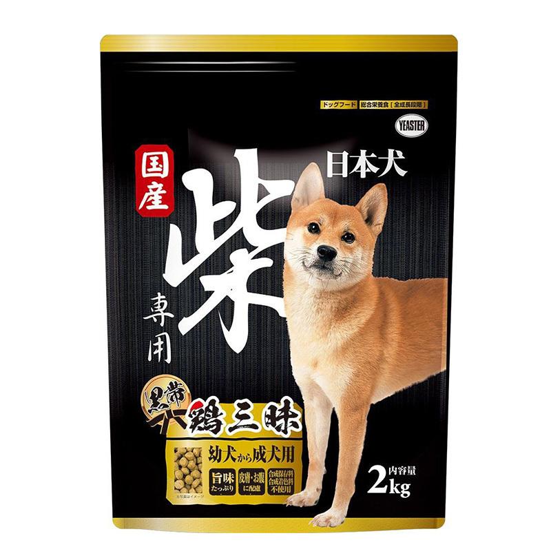 日本製「雞三味專用柴犬飼料」_190822_0003.jpg