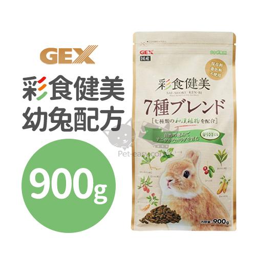 日本GEX彩食健美900g.jpg