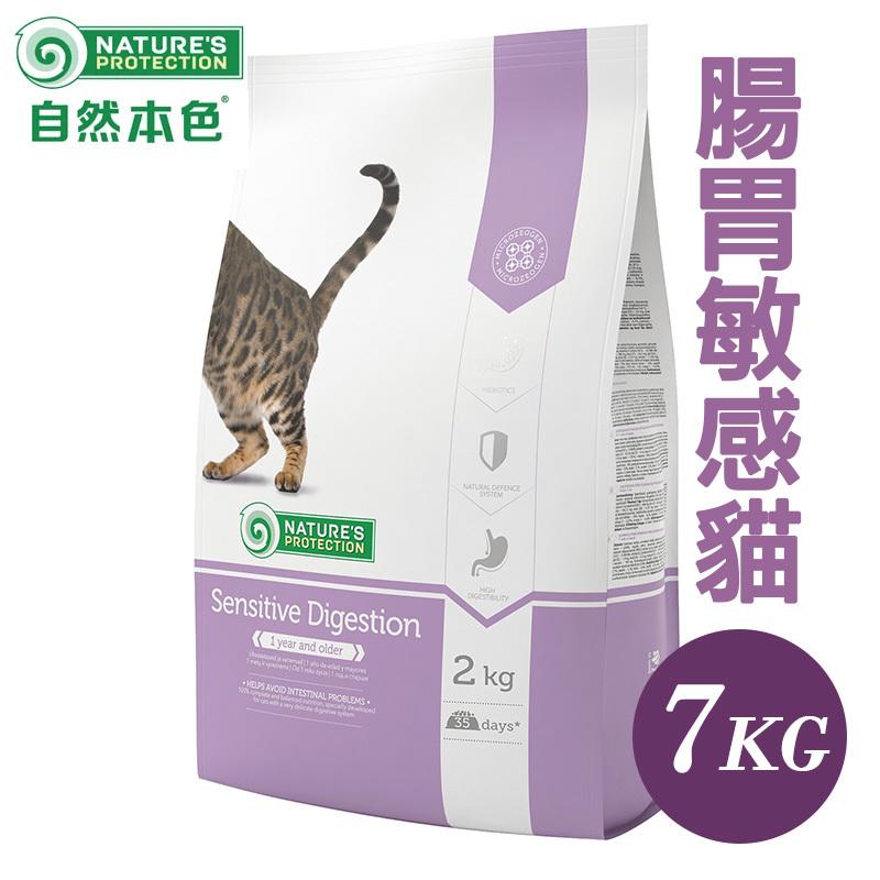 胃腸敏感貓7.jpg