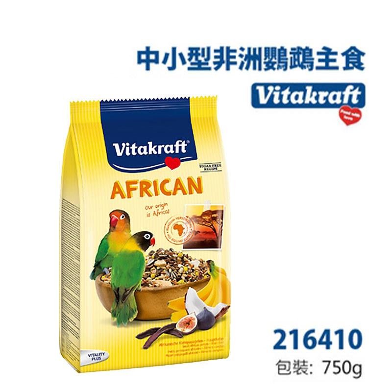 Vitakraft-中小型鸚鵡750G.jpg