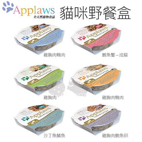 applawas-catbox.jpg