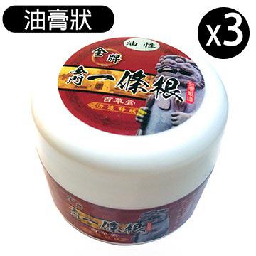 百草膏-油3.jpg