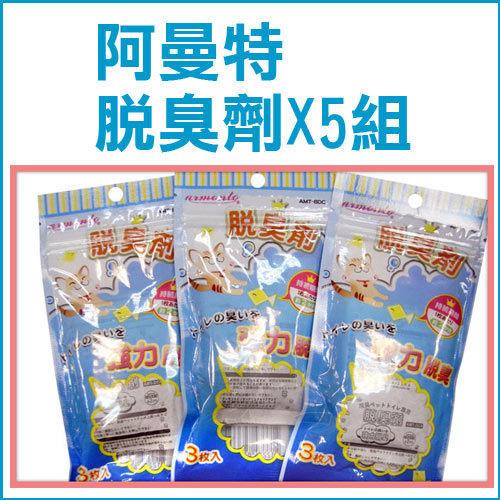 p006114522188-item-5980xf3x0500x0500-m