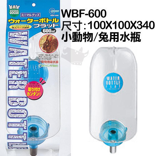 p00613216538-item-0083xf3x0500x0500-m