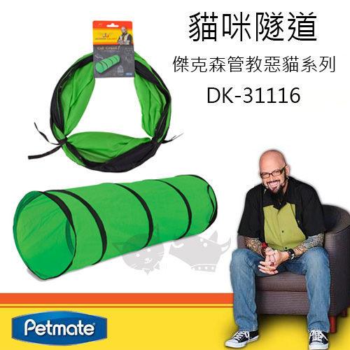 p0061108536709-item-4986xf3x0500x0500-m