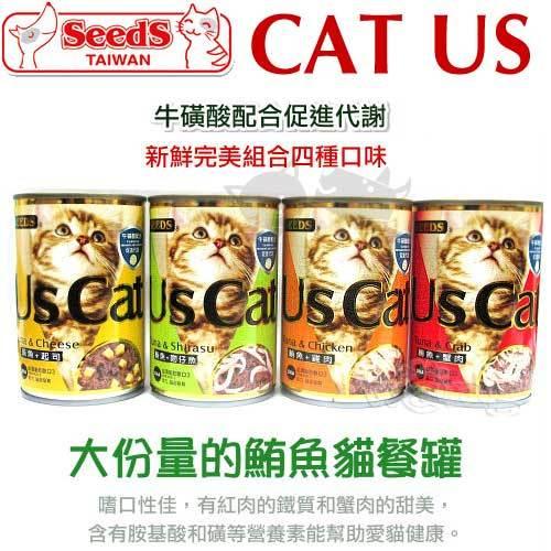 cat-us01.jpg