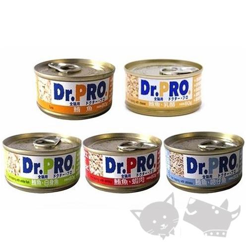 drpro01_500.jpg
