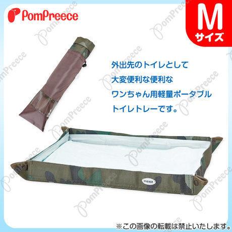 p0061120900581-item-7902xf3x0460x0460-m