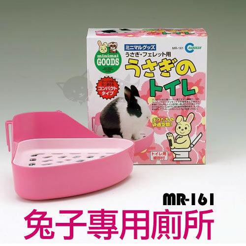 p00613215711-item-6cfexf4x0500x0500-m