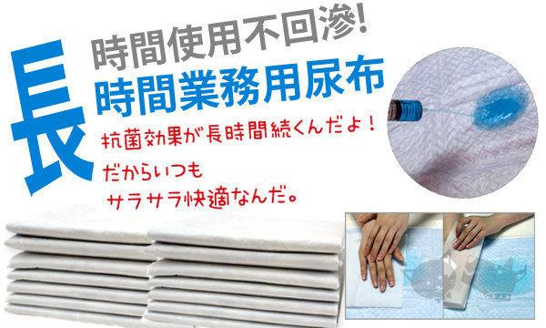 p0061122030383-item-46d1xf4x0600x0360-m
