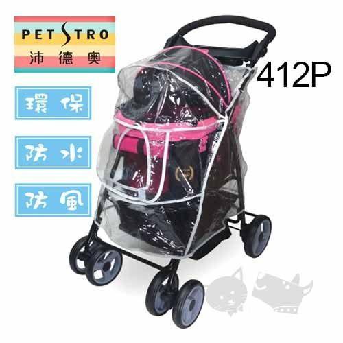 p0061140642185-item-3f91xf4x0500x0500-m