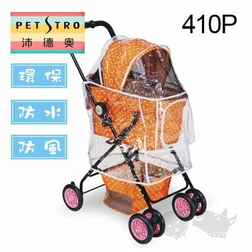 p0061140634399-item-b1d6xf4x0500x0500-m