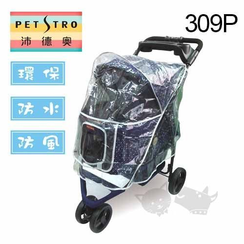 p0061140622038-item-a5cexf4x0500x0500-m