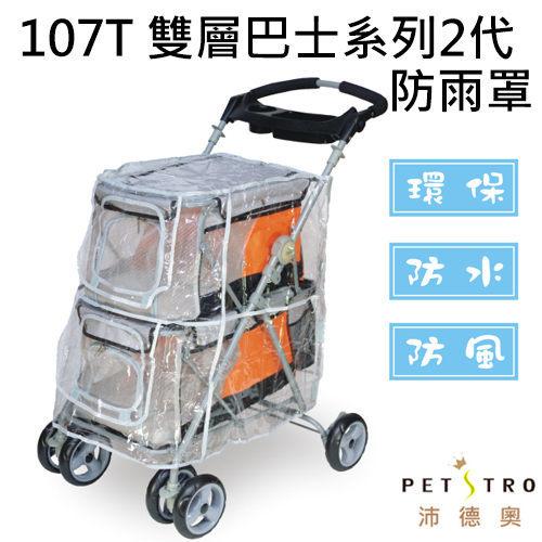 p0061140596546-item-a2eaxf4x0500x0500-m